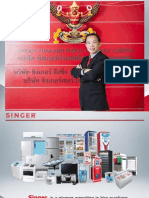 Seminar18062013 Singer