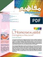 ISLAM- Condamne l'HomosexualiT