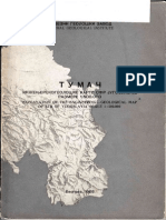 Tumac Inzenjerskogeoloske Karte SFRJ