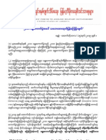 Rejecting Junta's 2010 election by Burmese Democratic Forces in USA