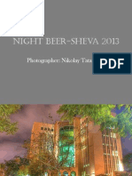 Night Beer-Sheva 20131