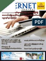 Internet Journal (15-11)