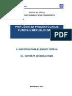 SRDM8 3 Sistem Za Odvodnjavanje(120503 Srb Konacna)