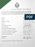 rho gamma agreement
