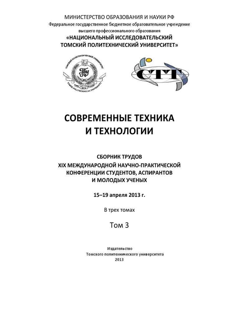 Пластинчатый теплообменник испаритель Машимпэкс (GEA) CT 187 Челябинск Кожухотрубный испаритель Alfa Laval DM2-416-2 Ачинск