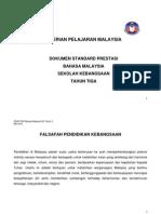 DSP BM SK  Tahun 3 (13 Mei)