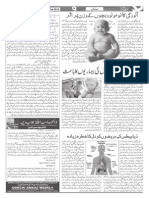 Oonchi Awaaz VOL -2, ISSUE -33 -Page No. 8  - 11