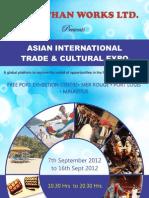 AITCE Brochure - 1