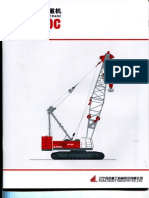 ERKE Group, FUWA QUY150C Crawler Crane Catalog