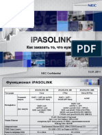 iPaso 11112 License Key