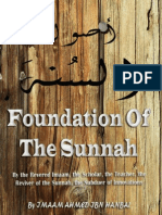 Foundation of the Sunnah by Imam Ahmed Ibn Hanbal PDF