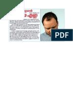 mudivalaran.pdf
