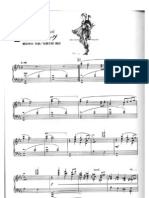 Final Fantasy v Piano Sheet