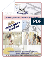 COMEDK UGET Information Brochure