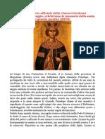 Vita di Sant'Irene megalomartire
