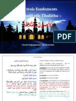Al Ussul Ath Thalata
