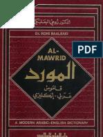 Al-Mawrid PDF