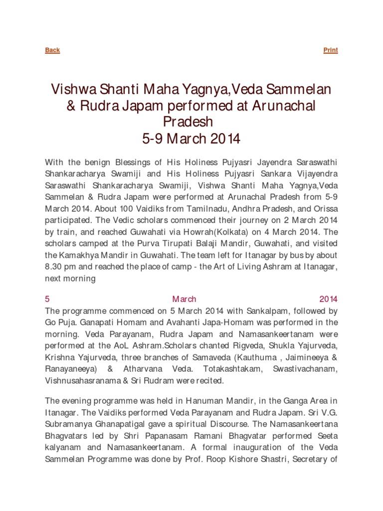 Ancient Shivalingam Discovered in Arunachal Pradesh | Shiva