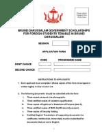 Application Form - Bd Scholarship 2014-2015