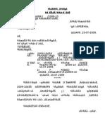 J.D.office Letters