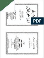 Hajj & Umrah.pdf