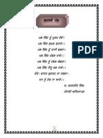 final article 222.pdf