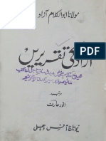 Azad Ki Taqreerain - Maulana Abul Kalam Azad