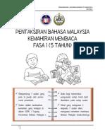 Bahasa Malaysia Membaca_fasa 1 2012 ( 5 Tahun )