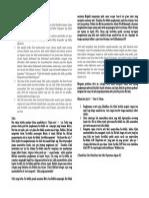 Tafsir Surat At Tahrim 1 – 5