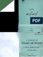 Vaj Nameh Shayest Ne Shayest / واژه نامه شایست نشایست