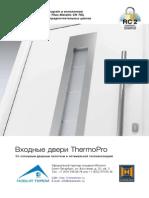 входные-двери-hormann-ThermoPro