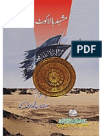 Mashhade Balakot by Sani Hasani Nadwi