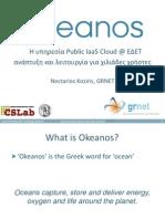 Okeanos Project