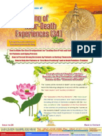 Lake of Lotus (34)-The Profound Abstruseness of Life and Death-The Meaning of NDEs (34)-By Vajra Master Pema Lhadren-Dudjom Buddhist Association