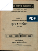 Nritya Ratna Kosha II - Kumbha Karna