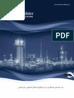 Petrochemistry FAR