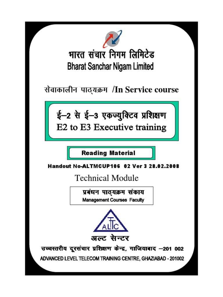 GSM BSNL Training Part1 | Telephone Exchange | Signaling ...