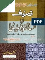 Tasawwuf Ka Encyclopaedia by Imam Abul Qasim Alqashiry