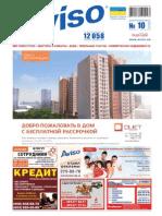 Aviso (DN) - Part 1 - 10 /632/