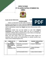 Tangazo La Kuitwa Kazini February 2014