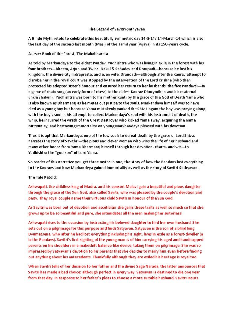 The Legend of Savitri | Hindu Mythology | Mahabharata