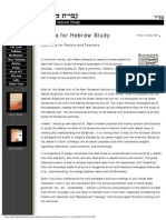 A Plea to Pastors to Study Hebrew