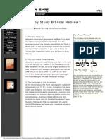 Why Study Hebrew