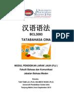 BCL3093 Tatabahsa Cina (Modul)