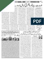 VOL 2- ISSUE 36 -Page No. 7 - Page No. 12