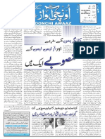 vol 2 issue 37 page no 1-12