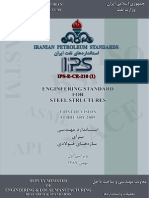 IPS-e-ce-210, Structural Steel Standard