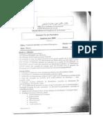 Examen de Fin de Formation 2008 TSGE Pratique Variante 2