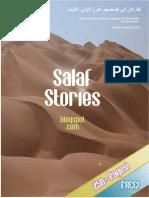 Salaf Stories 3-8-2012 Update