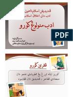 Powerpoint - Adab Menolong Guru (Pendidikan Islam Tahun Lima)